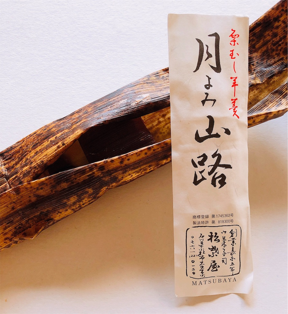 f:id:wagashi-okeya:20190825160302j:image