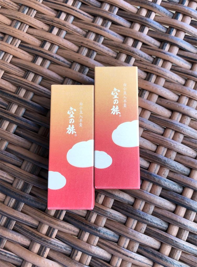 f:id:wagashi-okeya:20190828065328j:image
