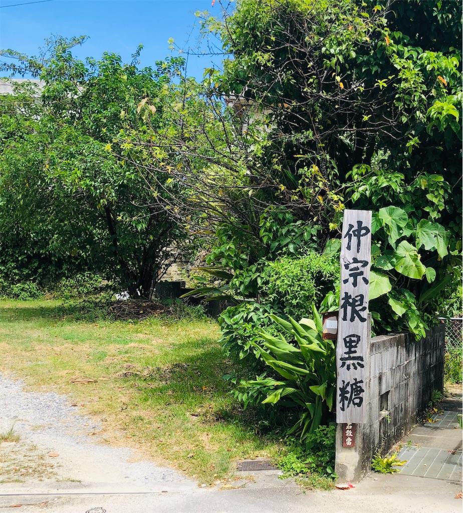 f:id:wagashi-okeya:20190830005604j:image