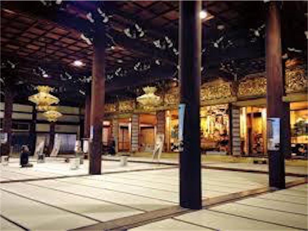 f:id:wagashi-okeya:20190905231424j:image