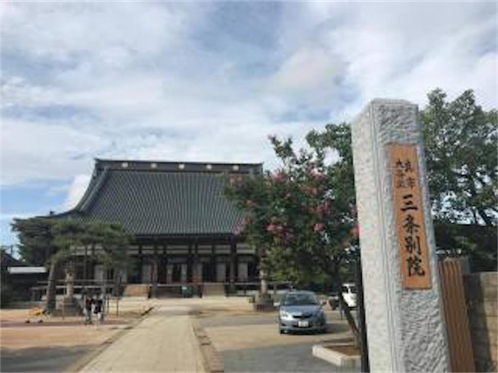 f:id:wagashi-okeya:20190905231428j:image