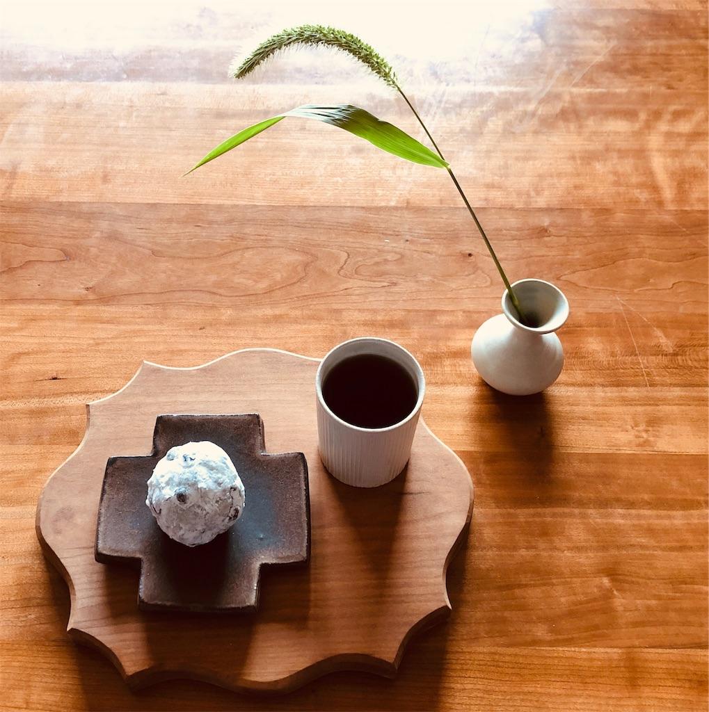 f:id:wagashi-okeya:20190914120301j:image