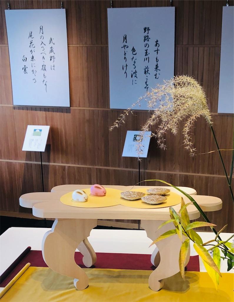 f:id:wagashi-okeya:20190928143801j:image
