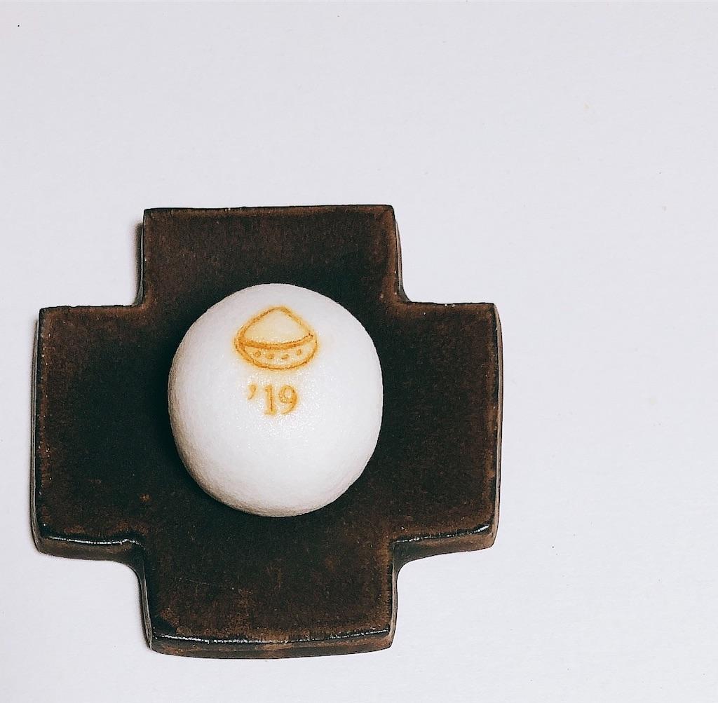 f:id:wagashi-okeya:20190928180903j:image