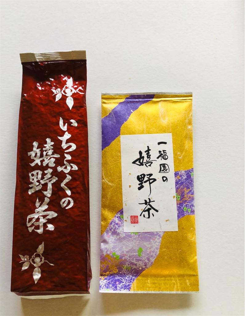 f:id:wagashi-okeya:20191008162314j:image