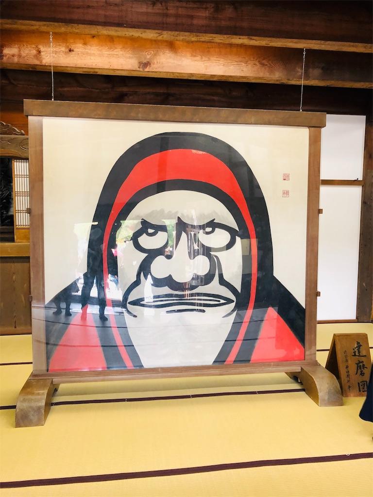 f:id:wagashi-okeya:20191105085636j:image