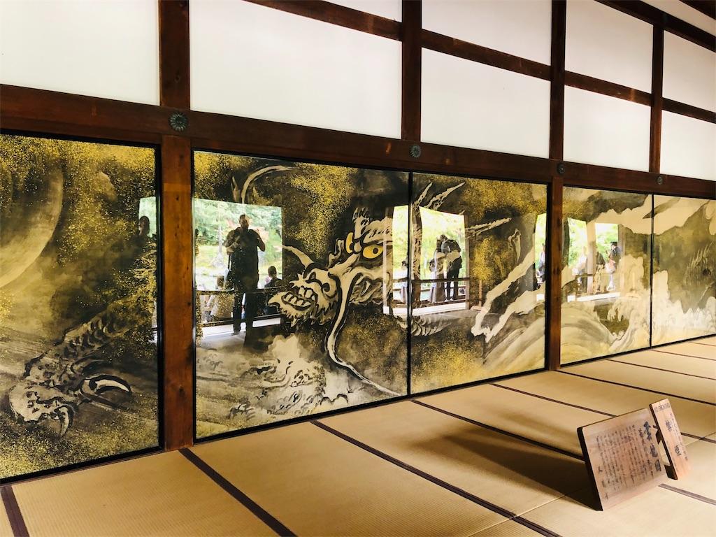 f:id:wagashi-okeya:20191105085715j:image