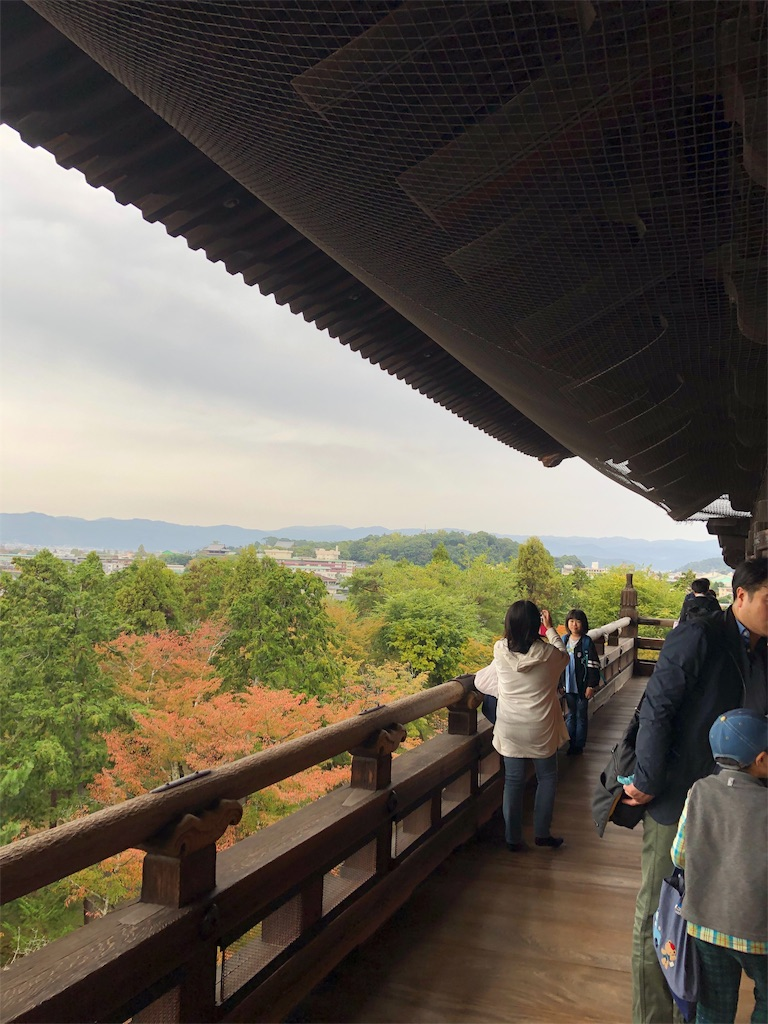f:id:wagashi-okeya:20191105091522j:image