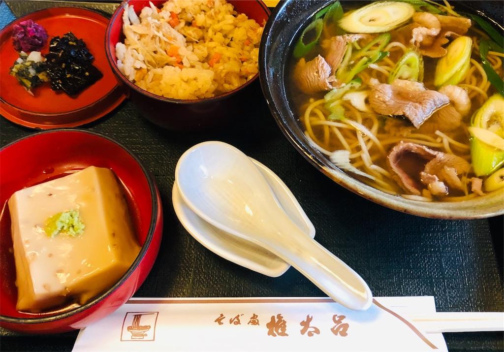 f:id:wagashi-okeya:20191105091619j:image
