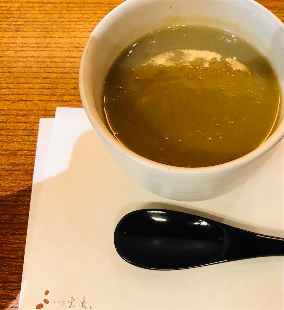 f:id:wagashi-okeya:20191107082231j:image