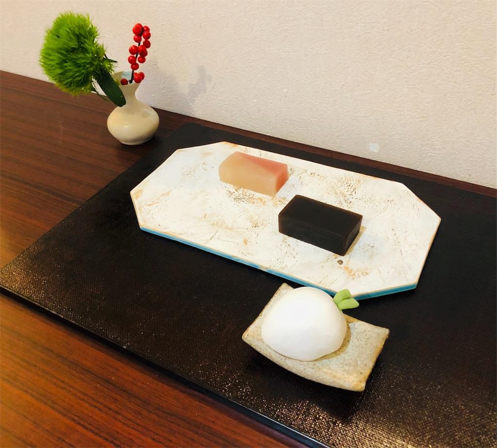f:id:wagashi-okeya:20191210123906j:image