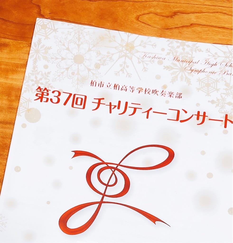 f:id:wagashi-okeya:20191216232159j:image