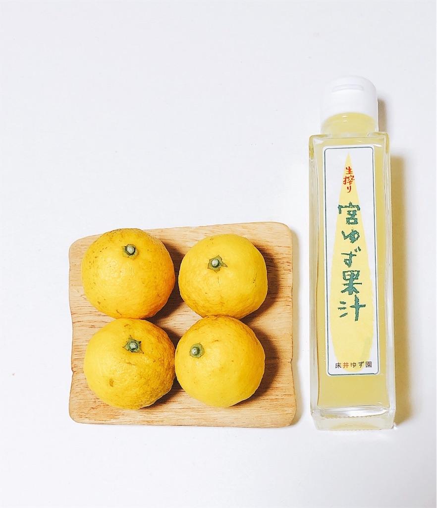 f:id:wagashi-okeya:20191219154316j:image