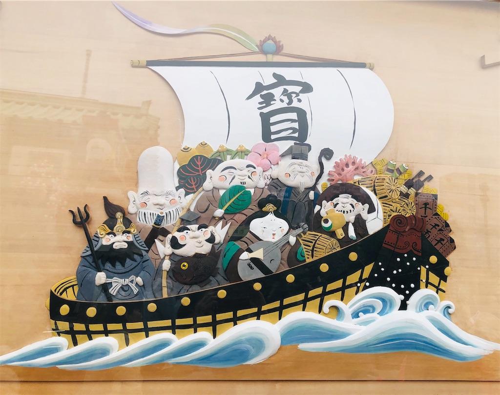 f:id:wagashi-okeya:20191228161420j:image
