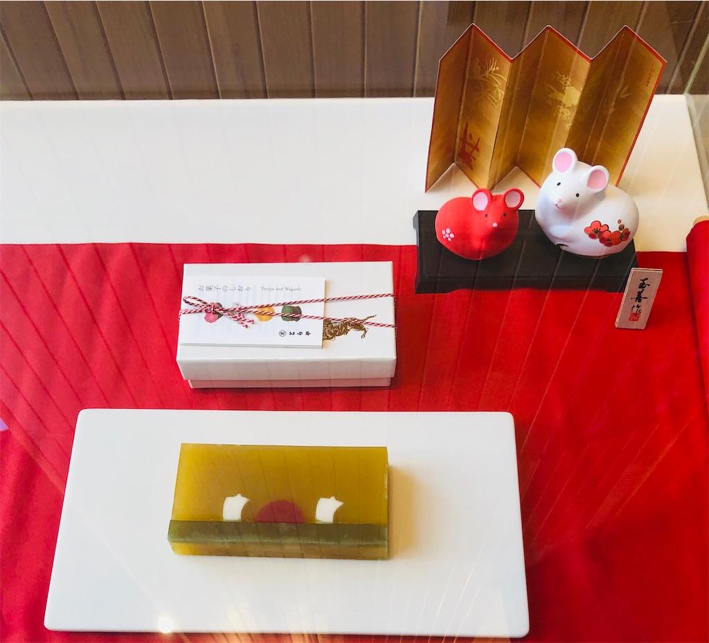 f:id:wagashi-okeya:20200105155412j:image