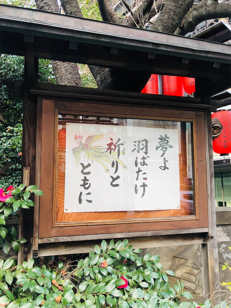 f:id:wagashi-okeya:20200105160203j:image