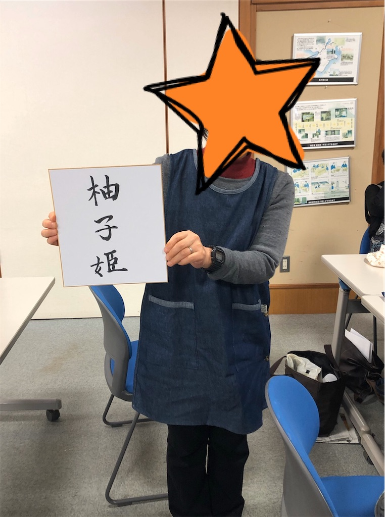 f:id:wagashi-okeya:20200120194958j:image