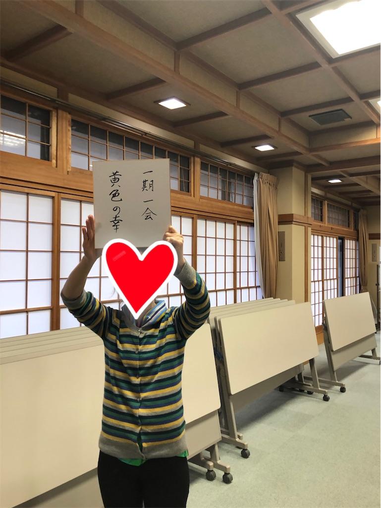 f:id:wagashi-okeya:20200120195052j:image