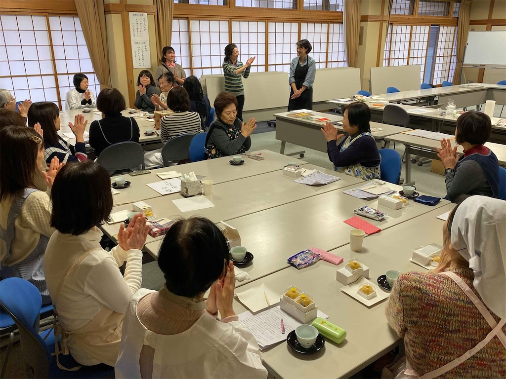 f:id:wagashi-okeya:20200201110344j:image