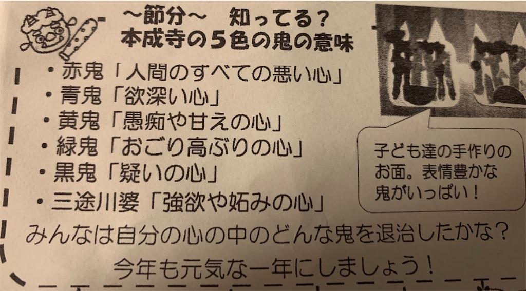 f:id:wagashi-okeya:20200201111906j:image