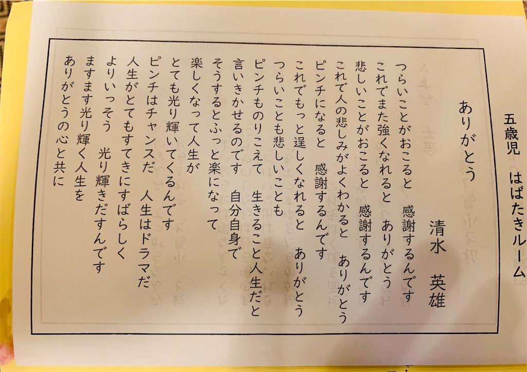 f:id:wagashi-okeya:20200224123304j:image