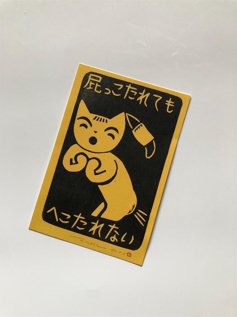 f:id:wagashi-okeya:20200705214030j:image