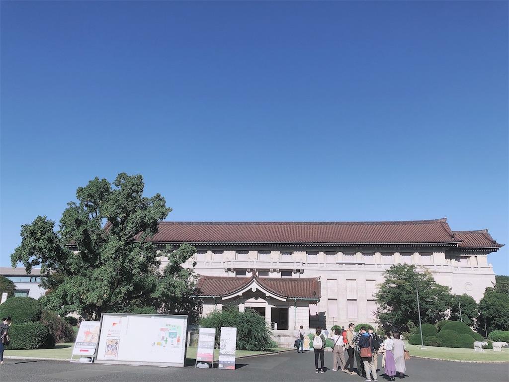 f:id:wagashi-okeya:20201026101530j:image