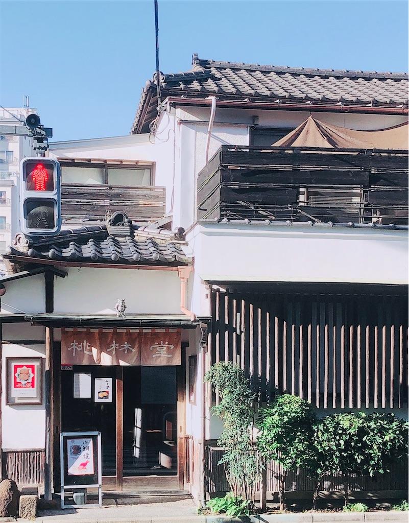 f:id:wagashi-okeya:20201026101943j:image