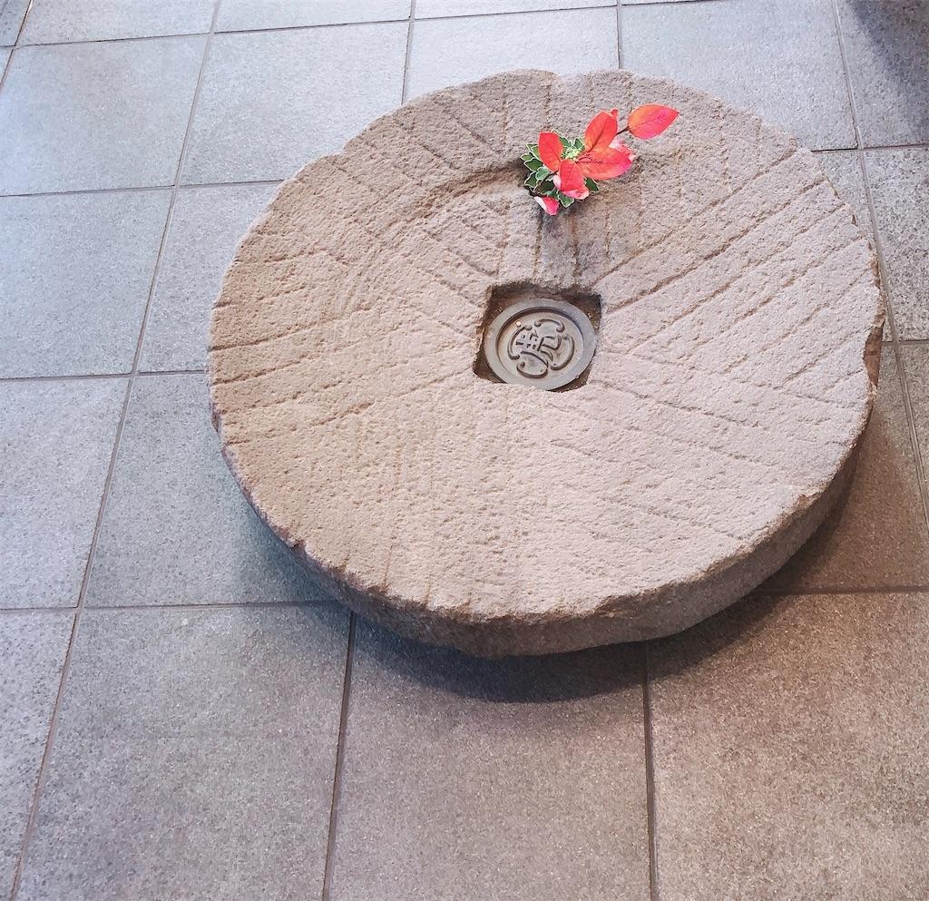 f:id:wagashi-okeya:20201026103539j:image