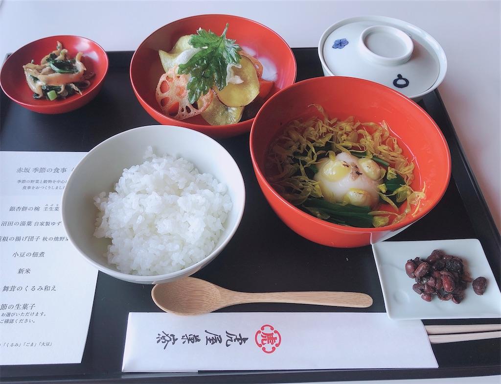 f:id:wagashi-okeya:20201106221633j:image