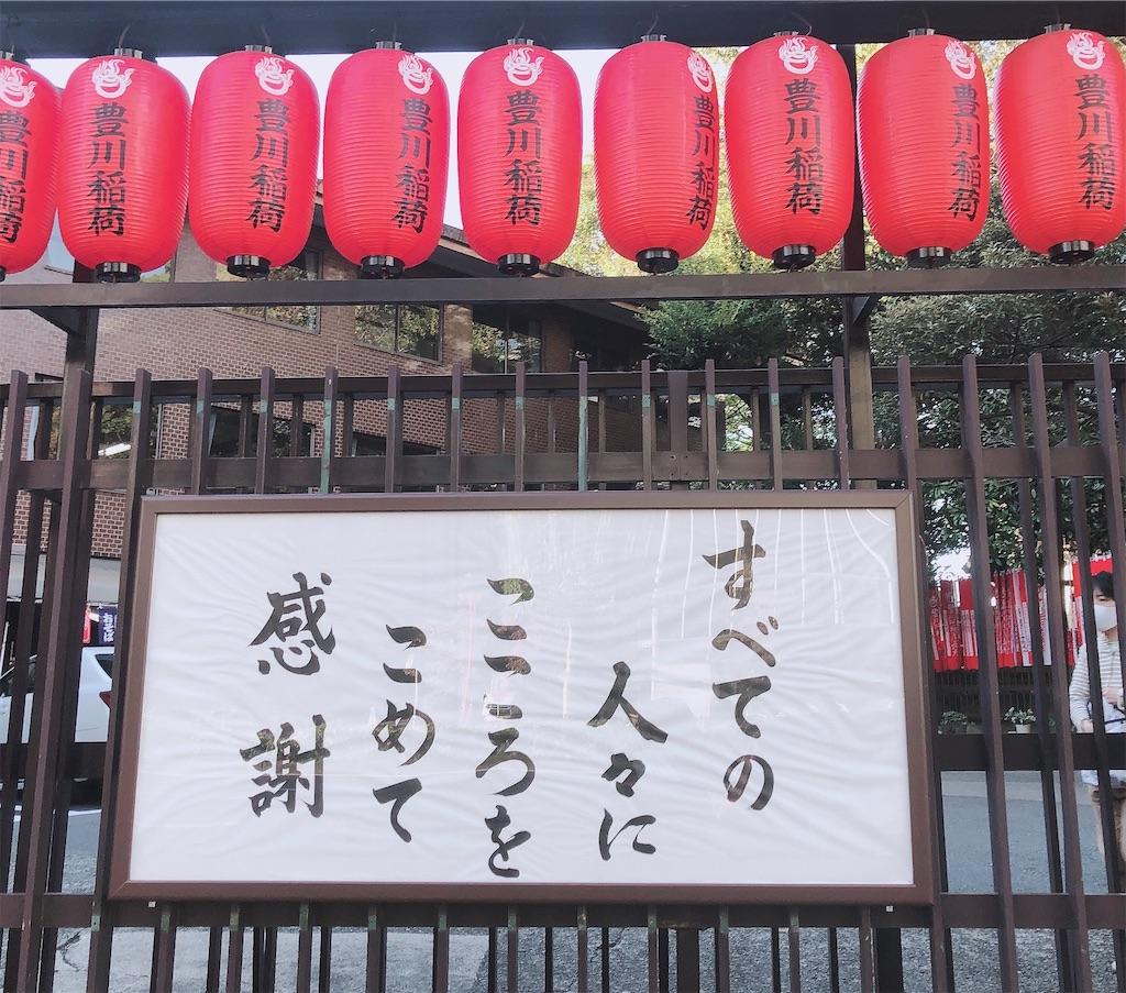 f:id:wagashi-okeya:20201121074204j:image