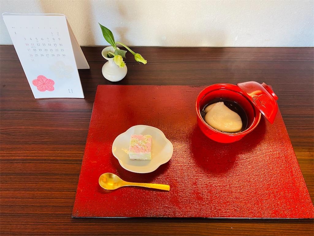 f:id:wagashi-okeya:20201210133328j:image