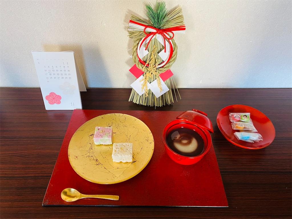 f:id:wagashi-okeya:20201216112743j:image