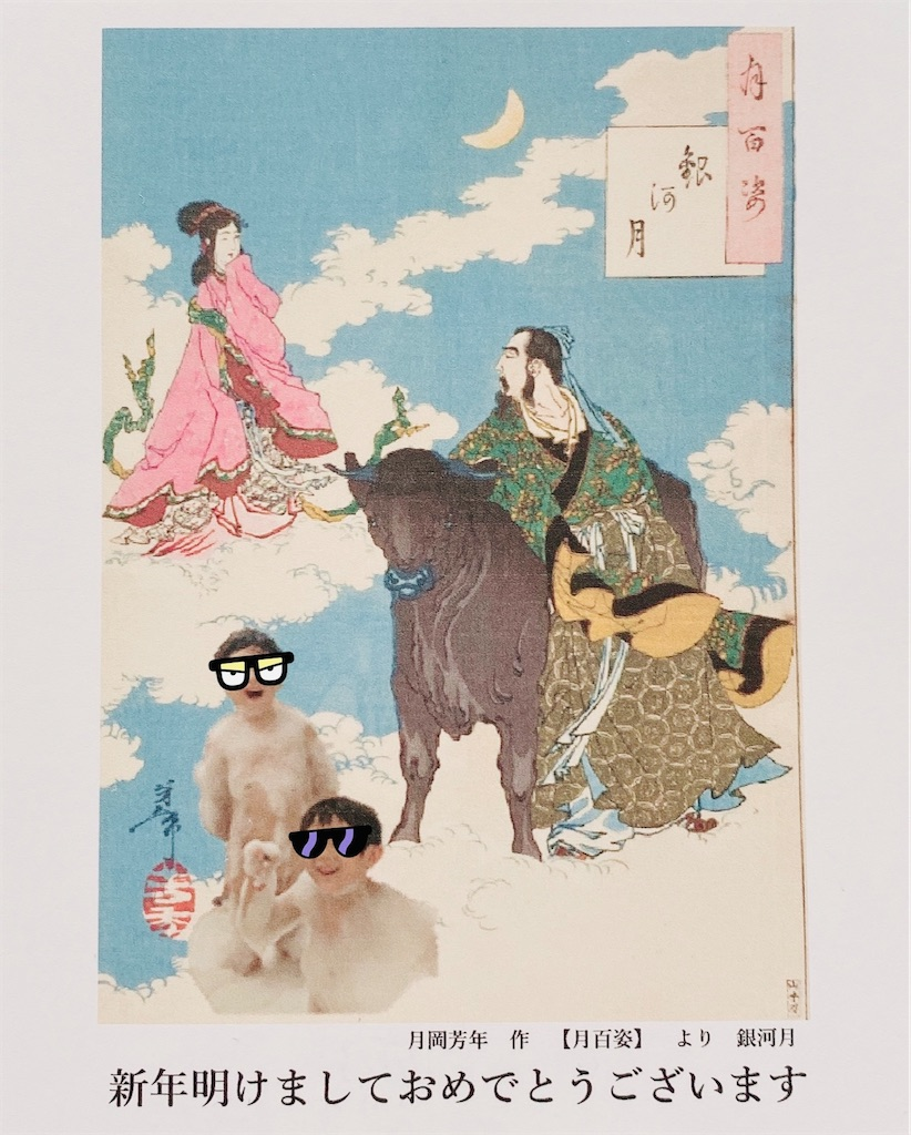 f:id:wagashi-okeya:20210107234740j:image