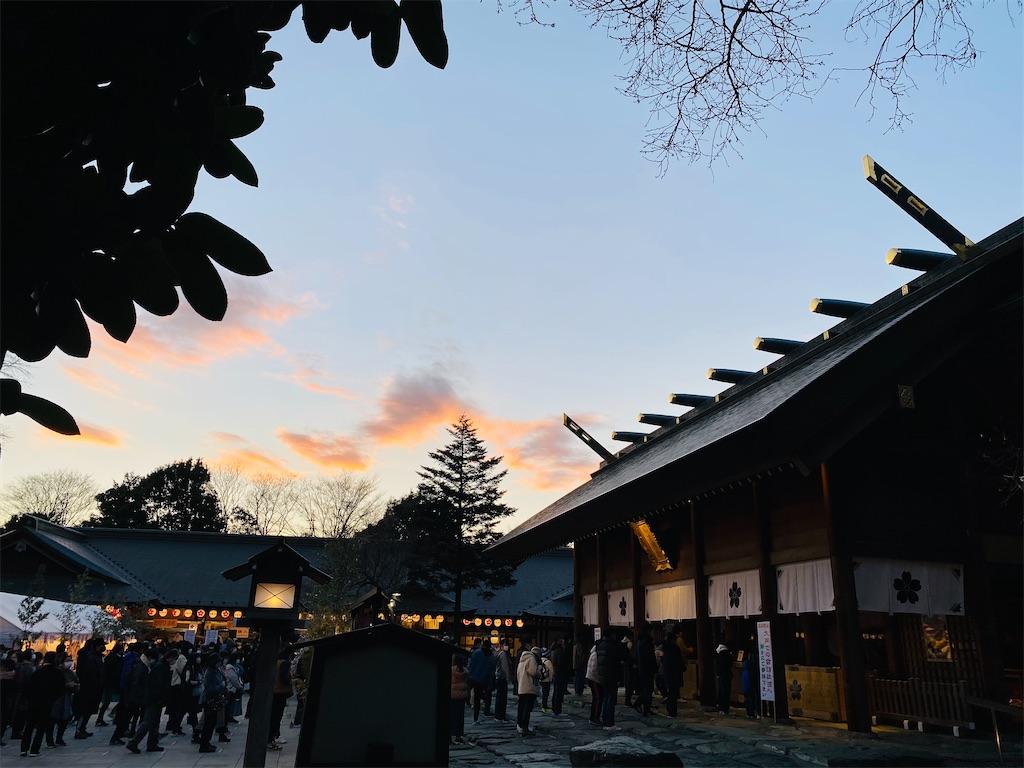 f:id:wagashi-okeya:20210108002045j:image