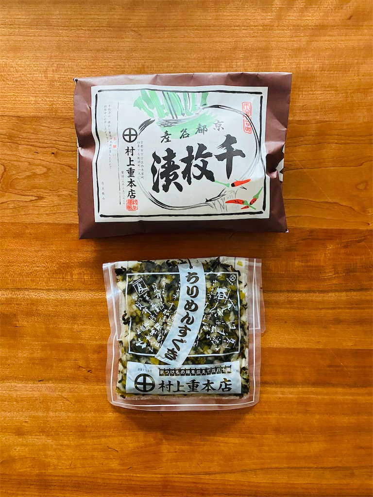 f:id:wagashi-okeya:20210120122921j:image
