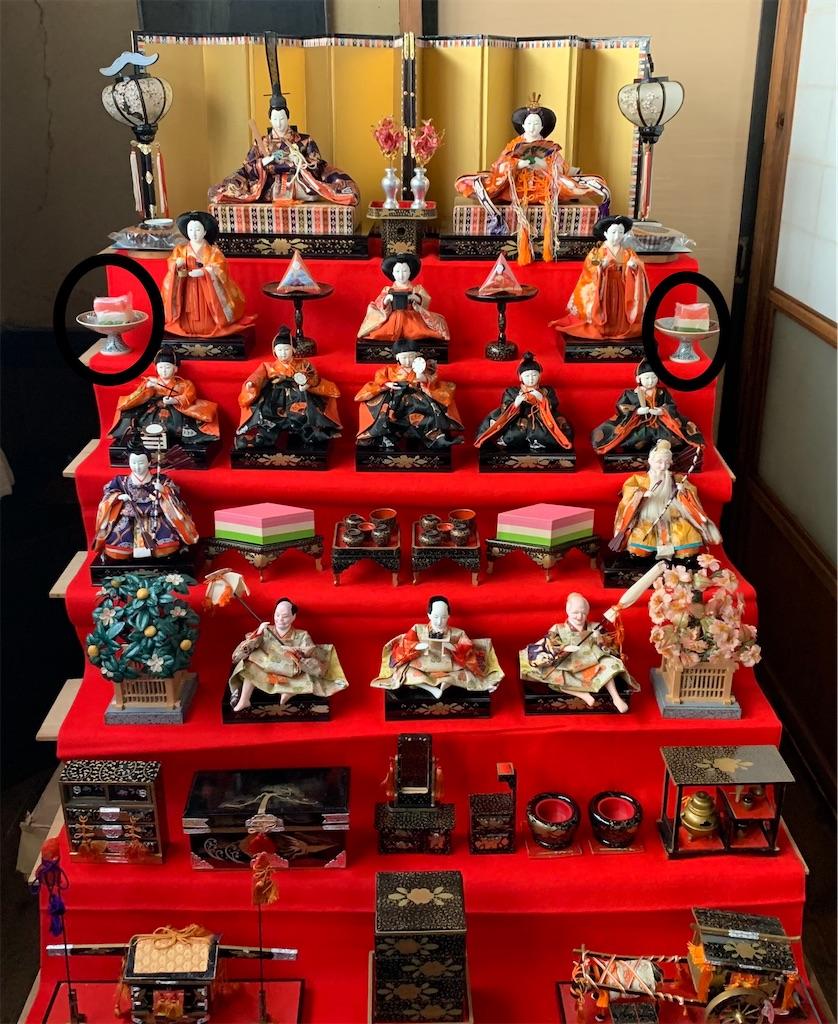 f:id:wagashi-okeya:20210404091157j:image
