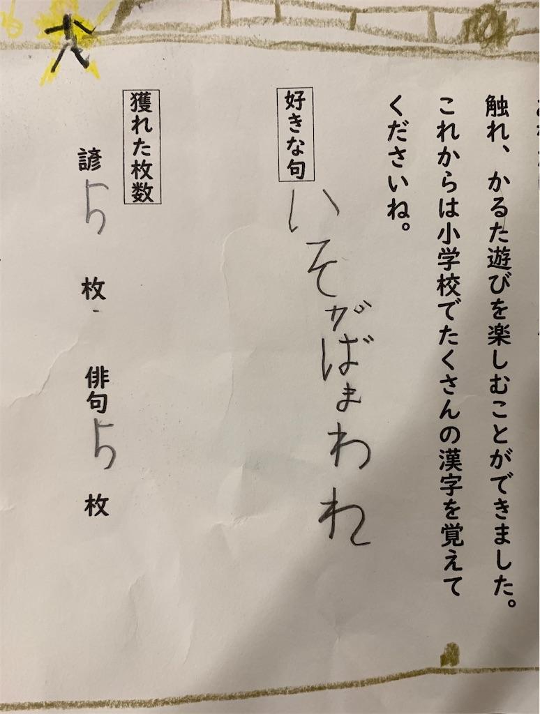 f:id:wagashi-okeya:20210404091253j:image