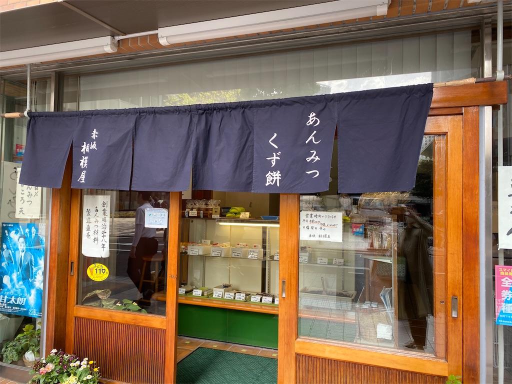 f:id:wagashi-okeya:20210404092131j:image