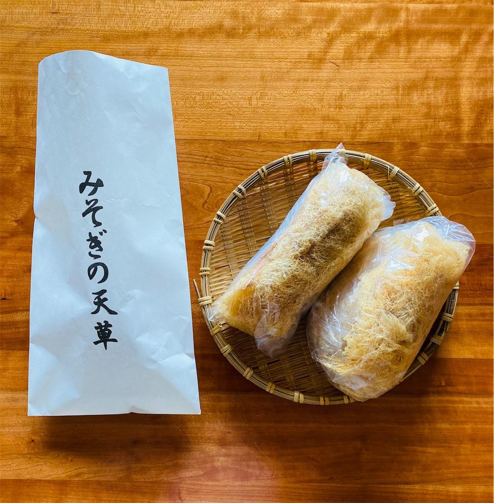 f:id:wagashi-okeya:20210701165850j:image