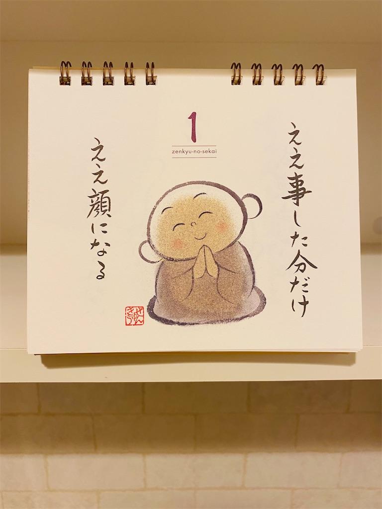 f:id:wagashi-okeya:20210701173803j:image