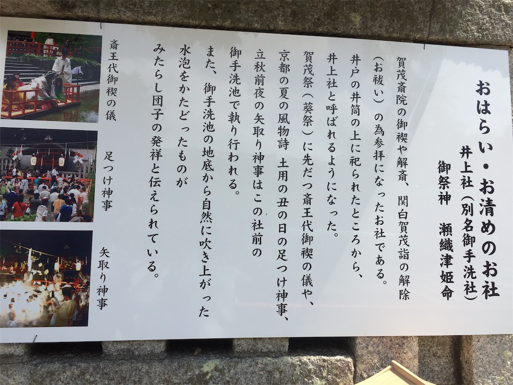 f:id:wagashi-okeya:20210805150207j:image