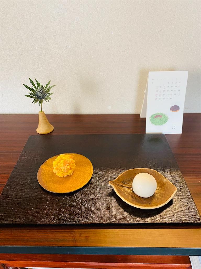 f:id:wagashi-okeya:20210909184446j:image