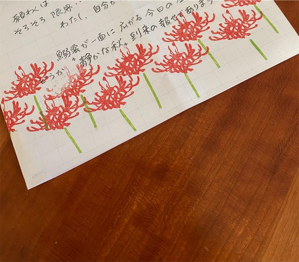 f:id:wagashi-okeya:20210923064336j:image