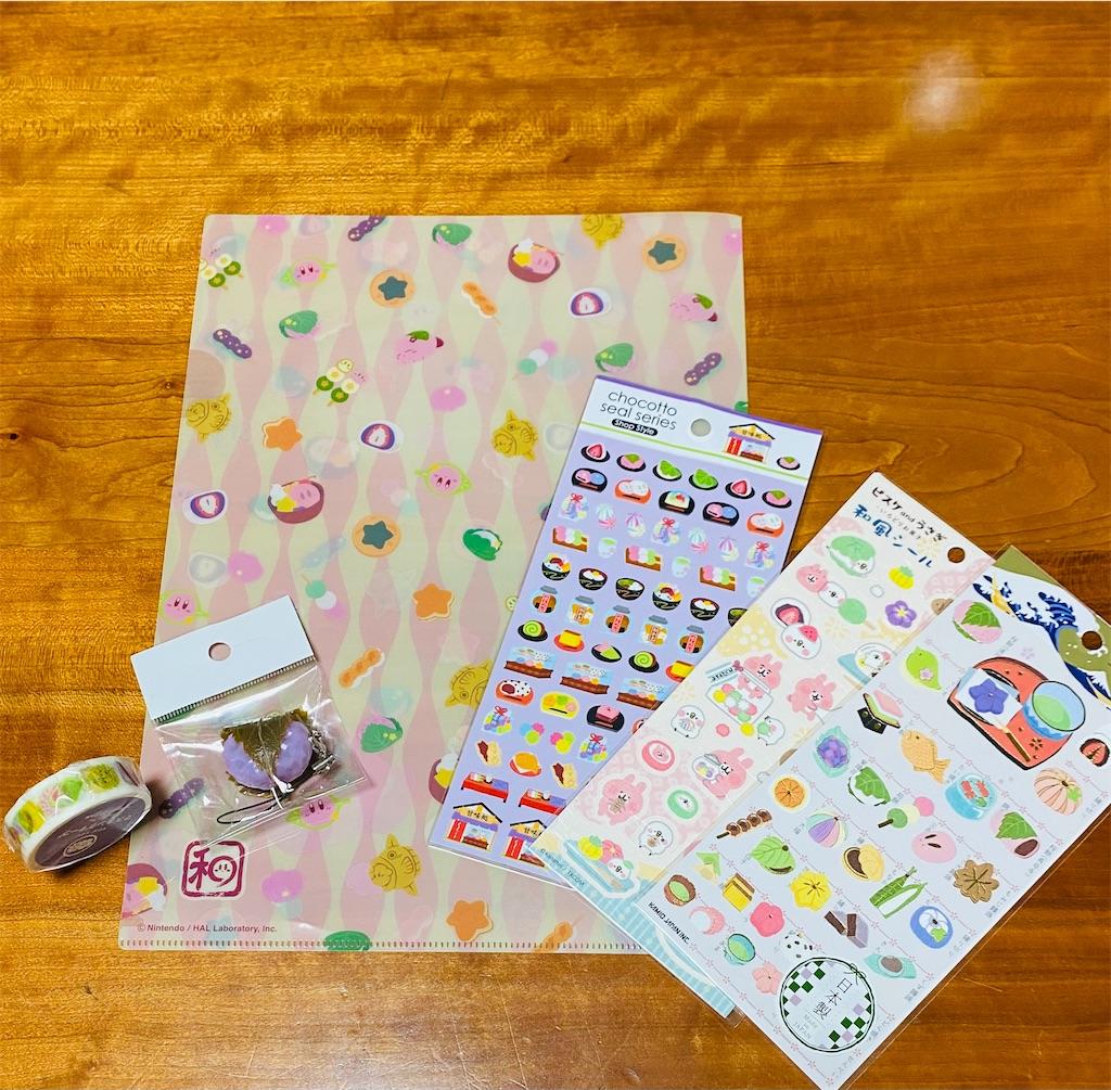 f:id:wagashi-okeya:20210923180845j:image
