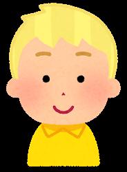 f:id:wagashi000327:20180629202456p:plain