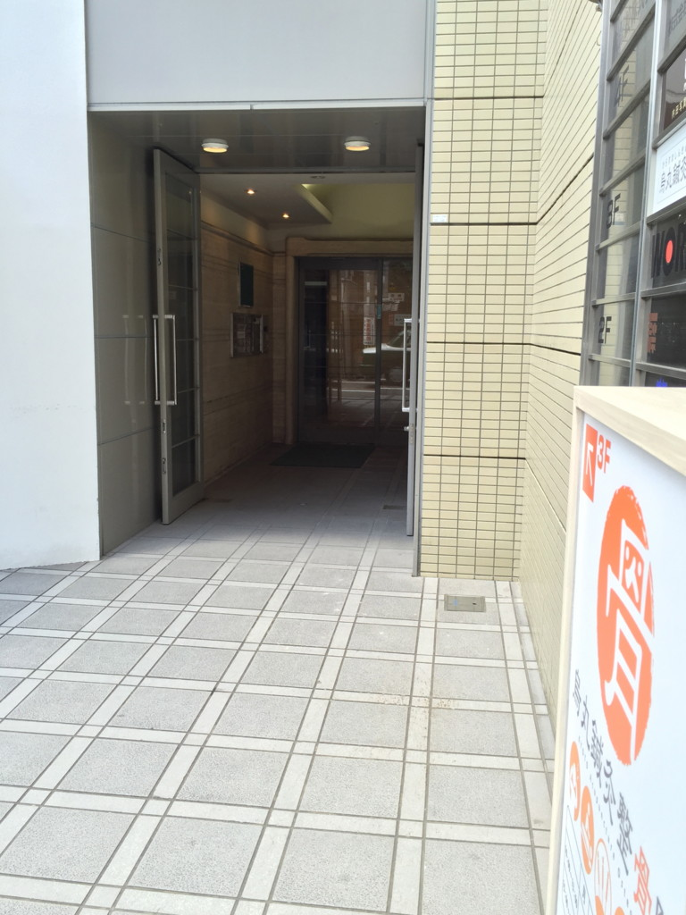 f:id:wagashi_issho:20150629130412j:plain