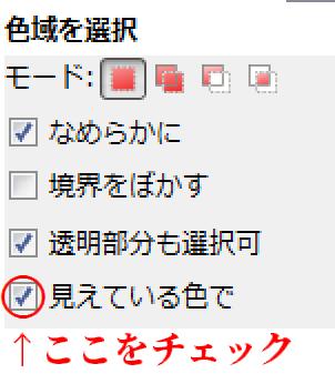 f:id:wagokase930:20190605220802p:plain