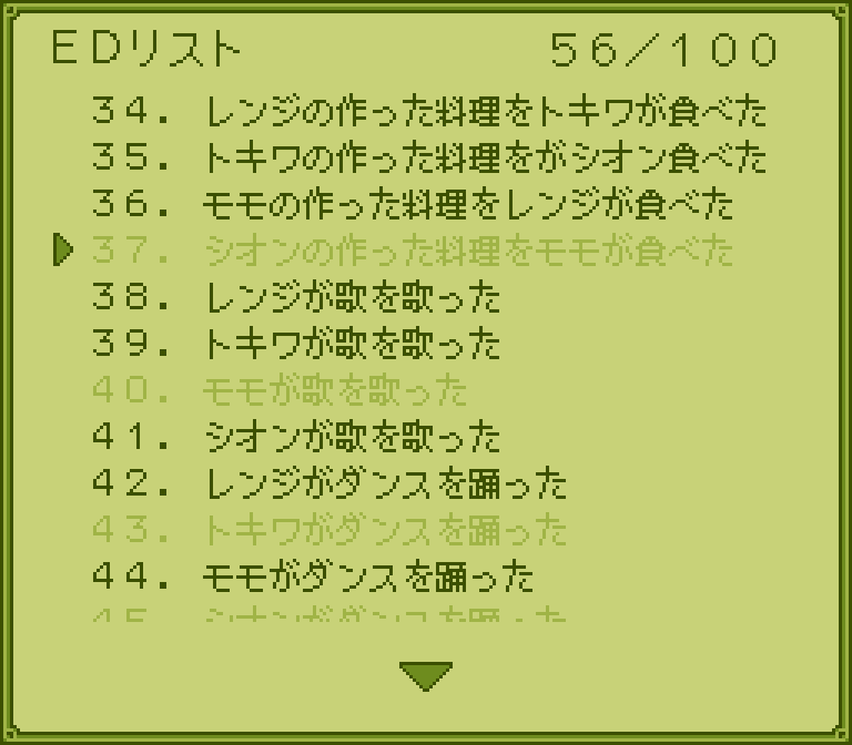 f:id:wagokase930:20190831224121p:plain