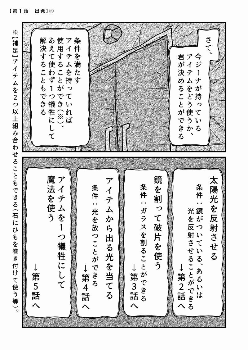f:id:wagokase930:20200901185041p:plain
